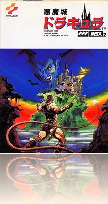 Akumaju_Dracula_-Konami-_front