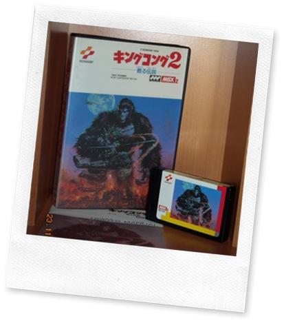 King Kong 2 (MSX2)