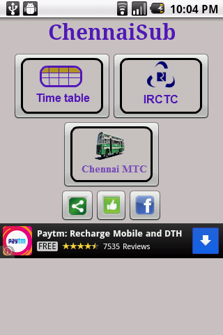 Chennai Suburban trains- screenshot