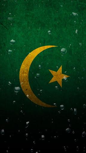 Mauritania flag water effect