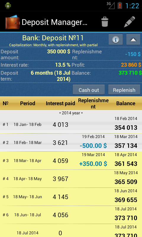 Deposit Manager Pro- screenshot