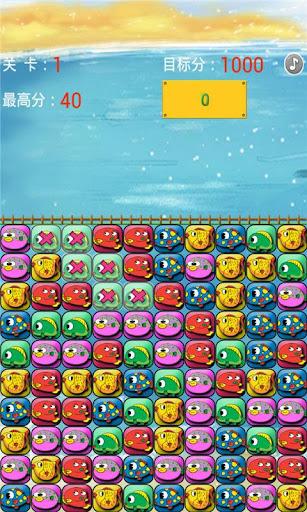 玩免費休閒APP|下載Fishs Clear app不用錢|硬是要APP