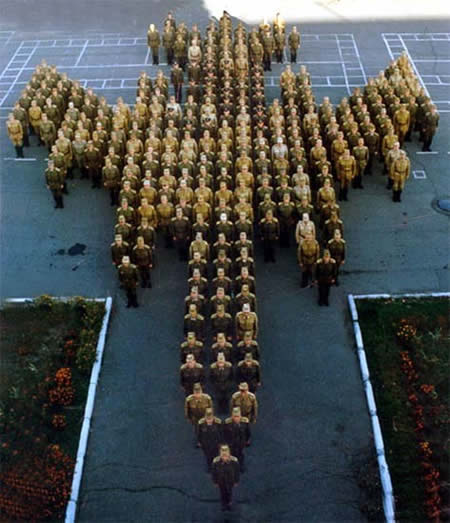 Mass Human Formations