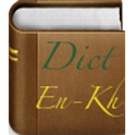 English Khmer Dictionary logo