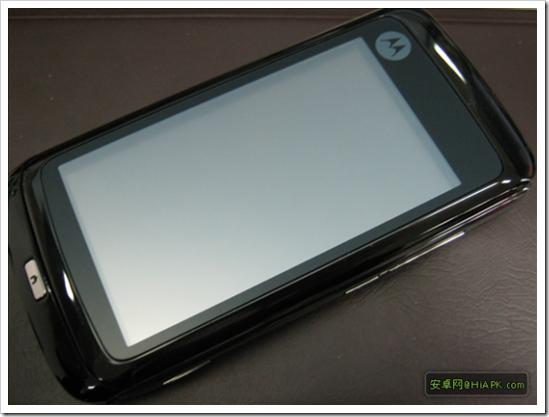 Motorola MT820 Android Phone
