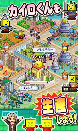 網頁遊戲-Web Games 免費,不用下載,直接玩,耐玩有哪幾款