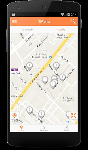 玩免費生活APP|下載1Menu app不用錢|硬是要APP