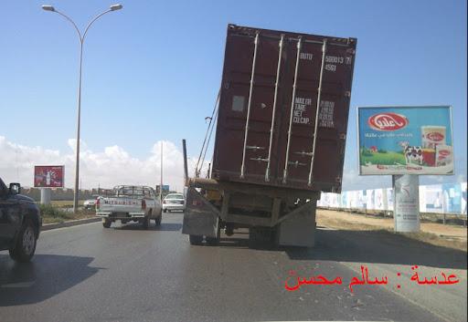 ( يحدث فقط في ليبيا ) 40204_133835476658741_100000968693082_155426_3467809_n.jpg