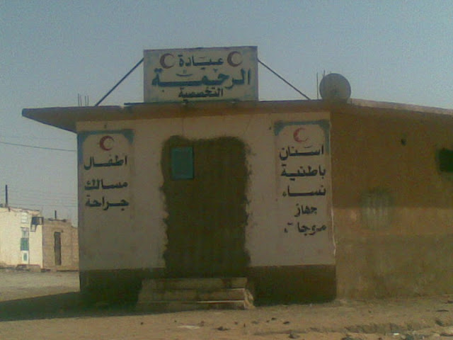 ( يحدث فقط في ليبيا ) 36791_430248093520_660508520_4608686_1472138_n.jpg