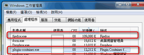 speed firefox 4-17