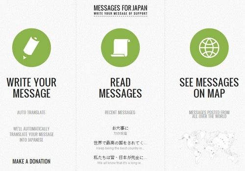messages for japan-01