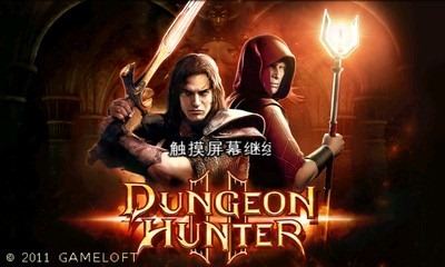 dungeon hunter 2-10