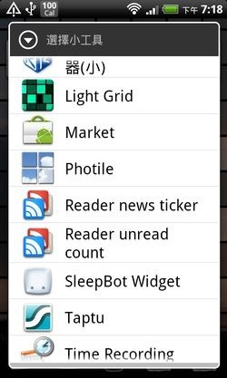 rss reader android-22