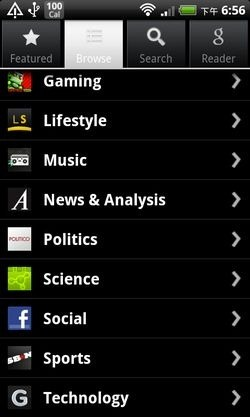 rss reader android-06