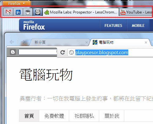 firefox 4 hide bar-01