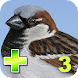iBird Yard Plus icon
