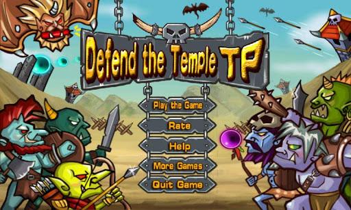 保卫神庙:免费塔防游戏