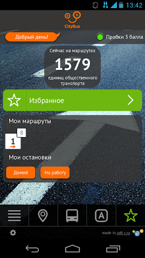 CityBus - Транспорт России