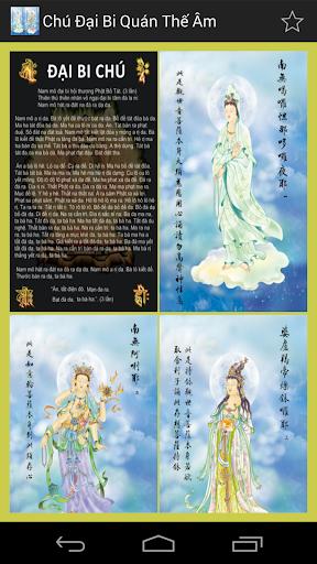 Chu Dai Bi Quan The Am