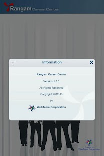 Rangam Career Center- screenshot thumbnail