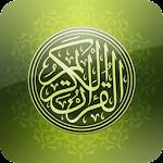 القرآن الكريم - علي الحذيفي 3.35 Apk