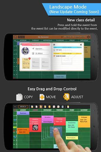 無料教育AppのBB時間割|記事Game