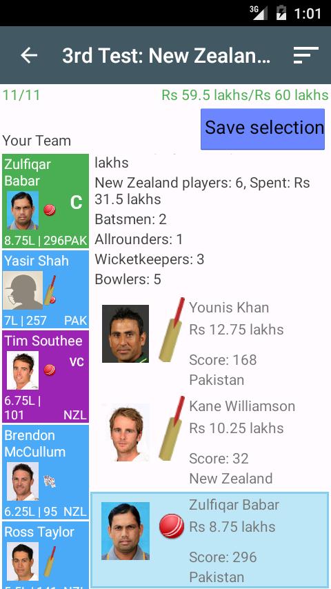 Fantasy Cricket- screenshot