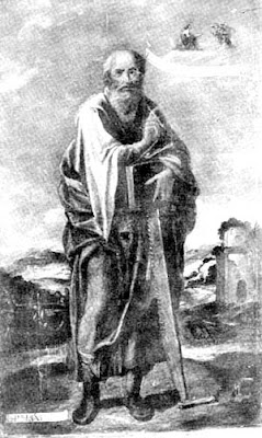 Nicolás Javier de Goríbar (quiteño, s. XVII), Isaías profetiza la Anunciación, iglesia de la Compañía de Jesús, Quito
