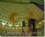 alain mall ramdan decor