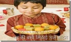diwali-sweetstogift