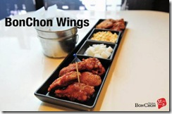 BonChon Chicken_02