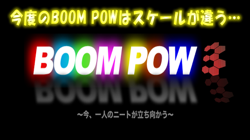 BOOM POW3