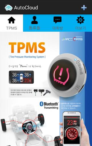 AutoCloud TPMS 오토클라우드