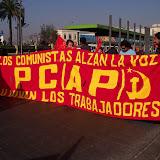 pc-ap-4.jpg