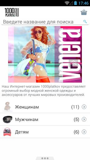 1000PLATKOV.RU