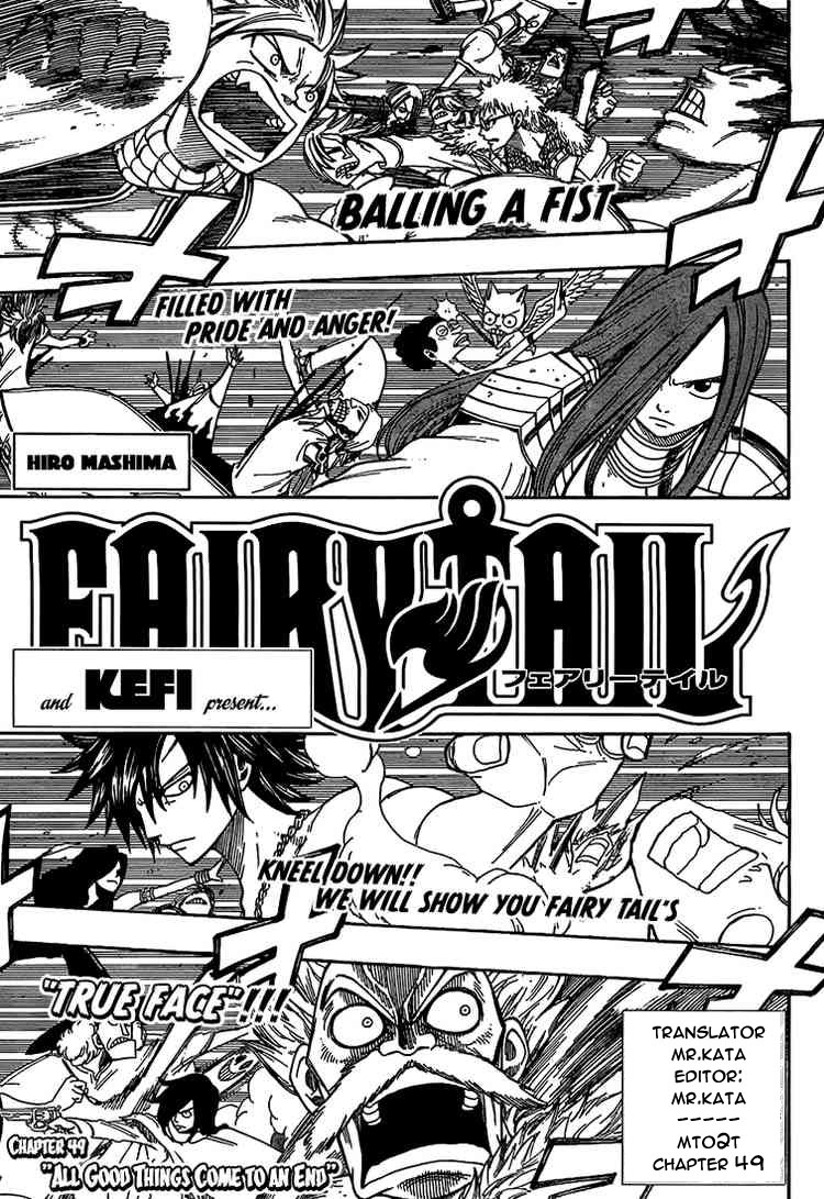 Fairy Tail Chap 49