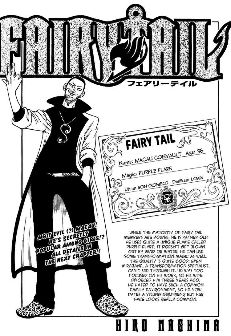 Fairy Tail Chap 37