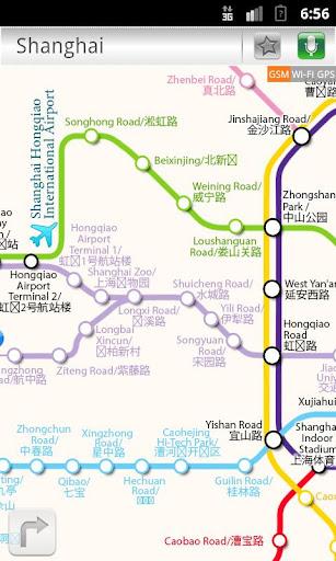 Shanghai Metro 24