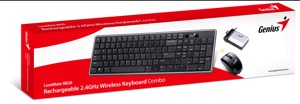 Luxemate R820_keyboard & mouse box (by Genius).jpg