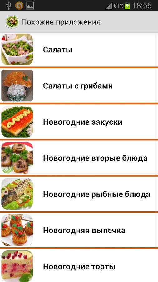 Рецепты мясных салатов новинки