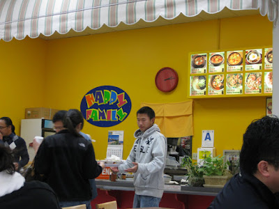 Zion Market Food Court