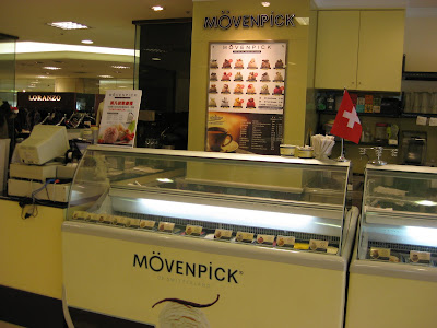 BBG's Taiwan Journal Day 1c: Movenpick ice cream