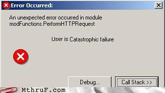 photo of a computer error sign