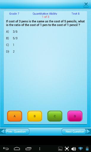 免費下載教育APP|免費七年級的數學英語7 app開箱文|APP開箱王