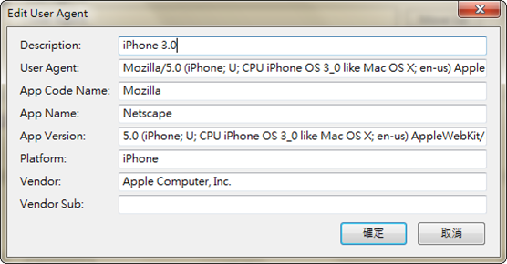 Firefox-User Agent Switcher-自訂視窗2