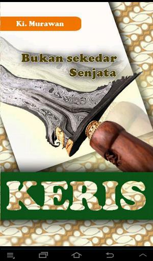 【免費書籍App】Keris-APP點子