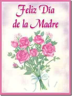 Imagenes De Flores Y Frases Bonitas Gong Shim F