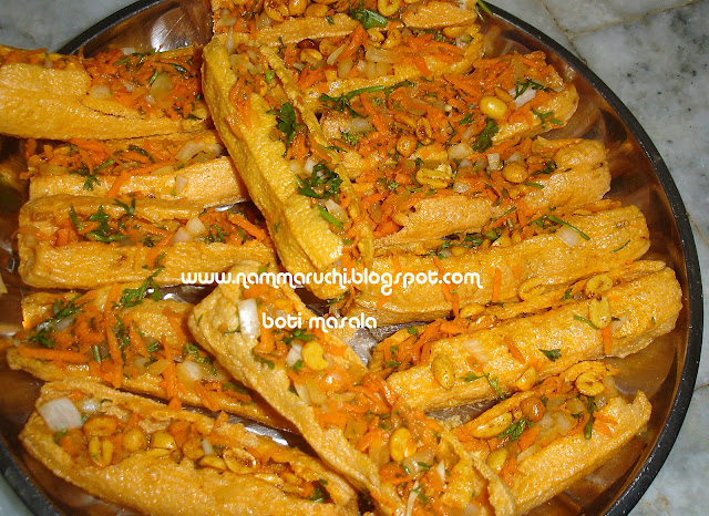 Namma saviruchi karnataka dishes these is a recent invention of chaatwalas using a fried botis which is very easy to make and tastes yummystead of botis you can use fried rice ccuart Choice Image