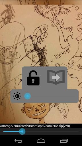 漫畫必備免費app推薦|comicpal (comic viewer)線上免付費app下載|3C達人阿輝的APP