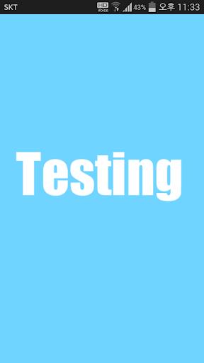 테스팅 Testing